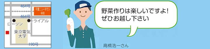 201606_nougyou_06b.jpg