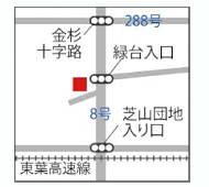 201606_nougyou_07b.jpg