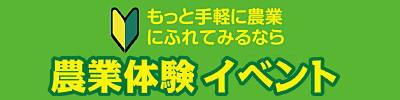 201606_nougyou_09.jpg