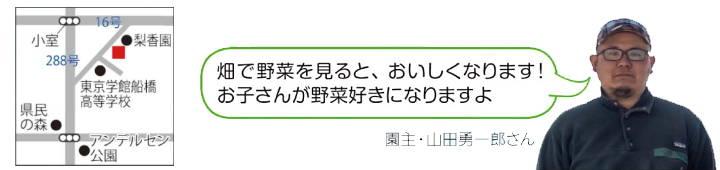 201606_nougyou_10b.jpg