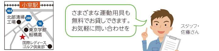 201606_rain_02b.jpg