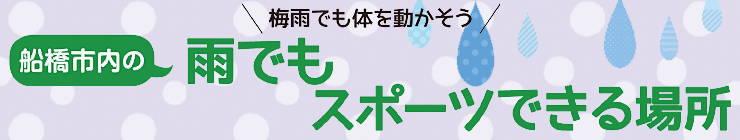 201606_rain_logo.jpg