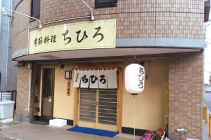 201607_aji_1.jpg
