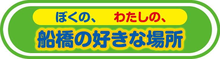 201609_basyo_logo.jpg