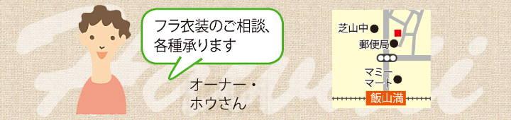 201609_hawaii_03b.jpg