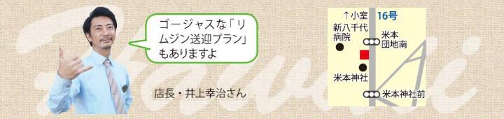 201609_hawaii_10b.jpg