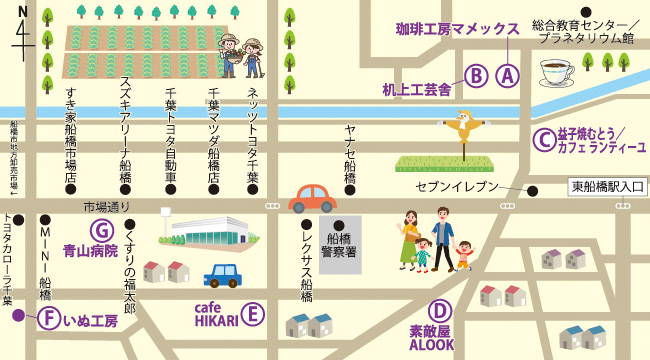 201609gururi_main.jpg