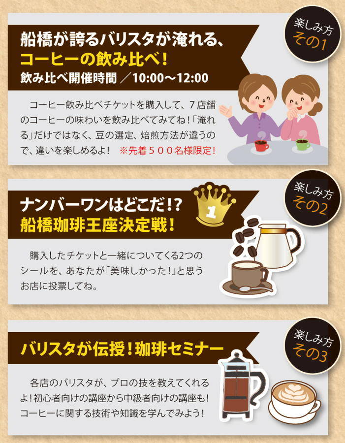 201610_coffee_01.jpg