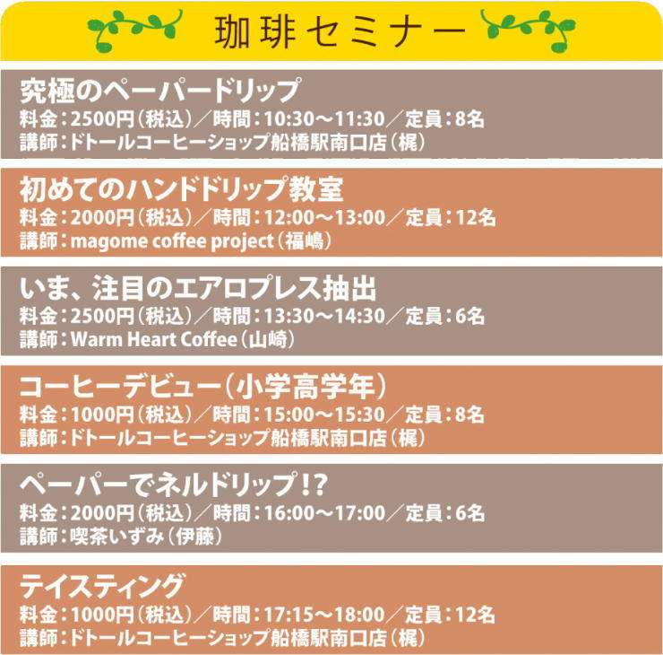 201610_coffee_03.jpg