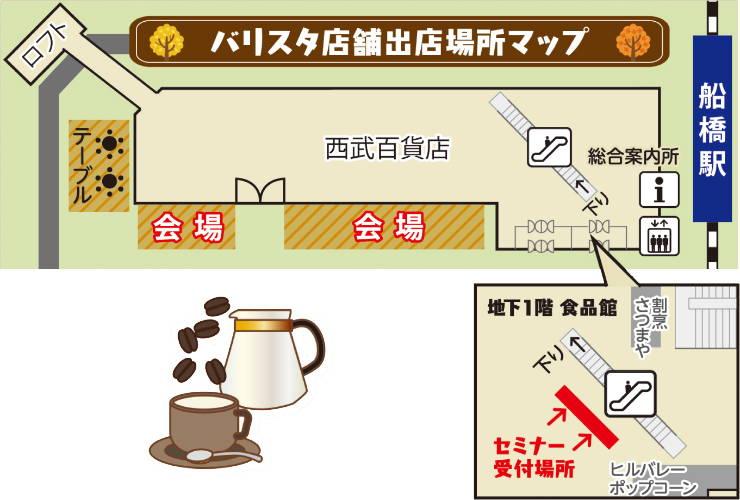 201610_coffee_04.jpg