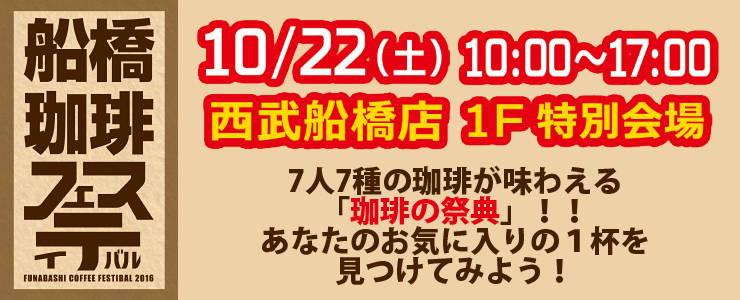201610_coffee_logo.jpg