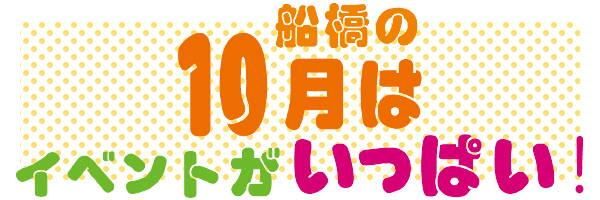 201610_event_logo.jpg