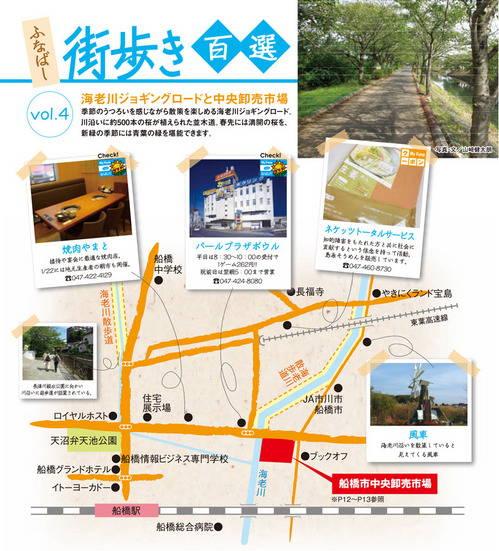 306_matiaruki.jpg