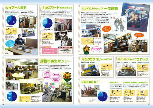 307_tokusyu2.jpg