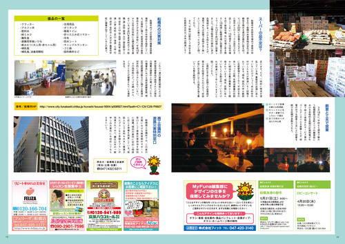 310_jisinn3.jpg