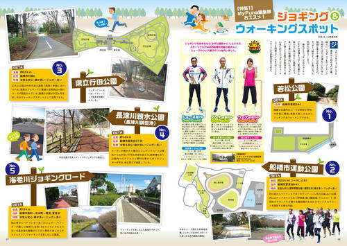 310_tokusyu1.jpg