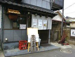 312_ajijiman7.jpg