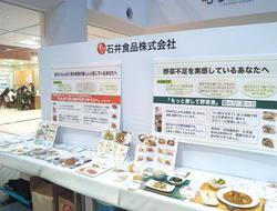 312_katudou1-4.jpg