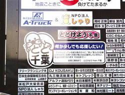 312_kaudou2-5.jpg