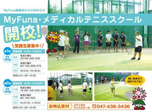 312_tenis.jpg