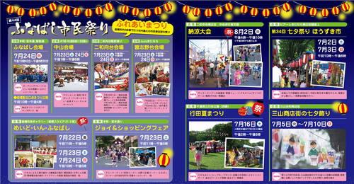 312_tokusyu2.jpg