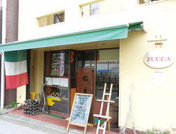 313_ajijiman4.jpg