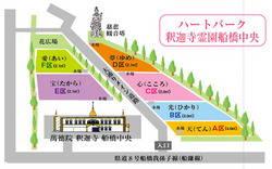 313_syakaji3.jpg