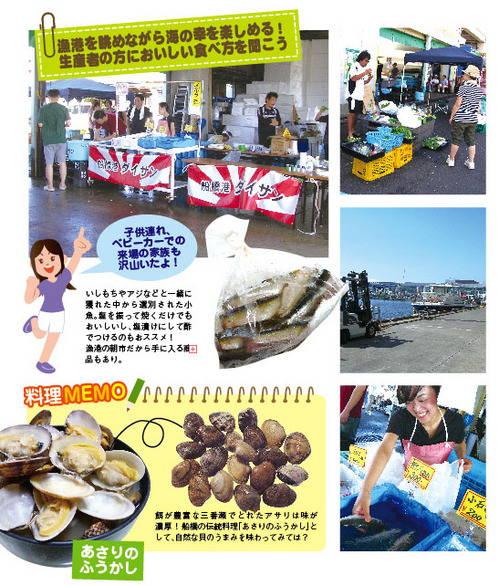 314_t_gyokou.jpg