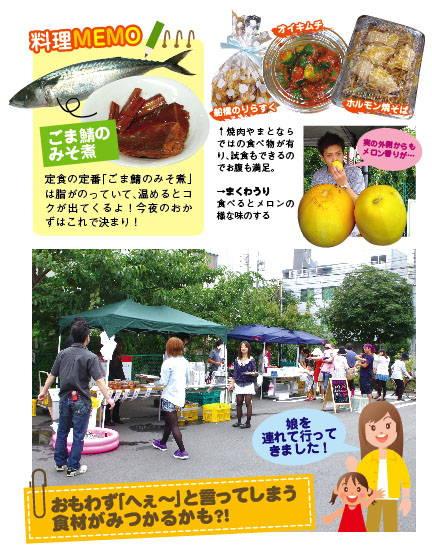 314_t_yamato.jpg