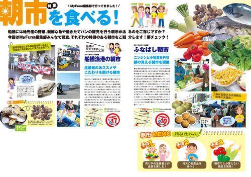 314_tokusyu1.jpg