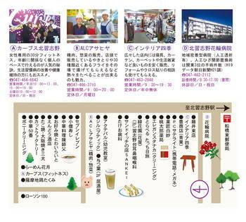biare_map.jpg