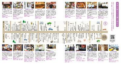 ebisu2_map.jpg