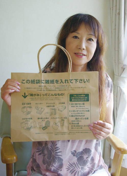 eguchi_konnichiwa.jpg