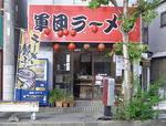 gundan_shop.jpg