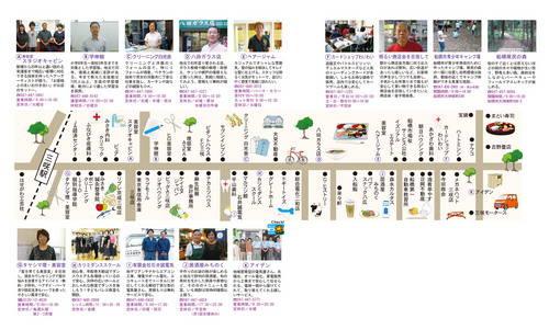 gururi11_map.JPG