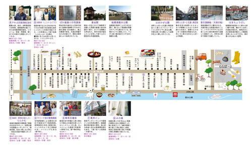 gururi12_map.JPG