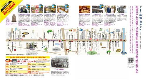 hontyo_map.jpg