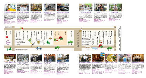 jyujyu_map.jpg