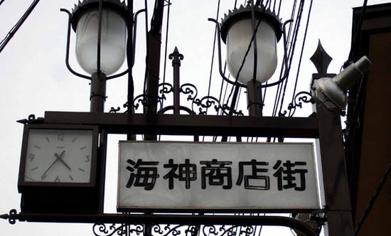kaijin_top.jpg