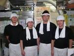 kaizan_staff.jpg