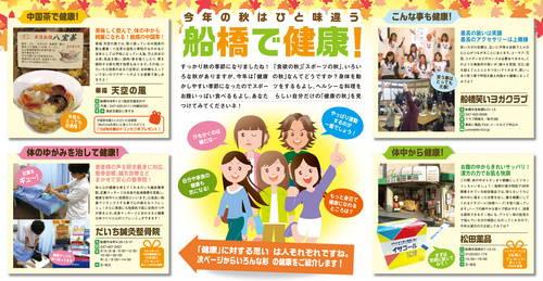kenkou_2011.11_1.jpg