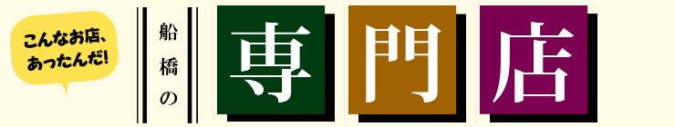 logo_senmonten.jpg