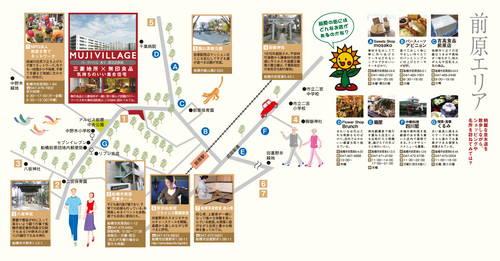 maeharaarea11.jpg