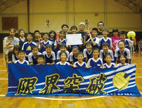 minedaisyou_2011_10_1.jpg