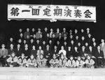minowahiroyuki4.jpg