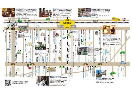 nishifuna_map.jpg
