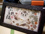 sotatoumi_3.jpg