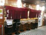 takumiya_shop.jpg