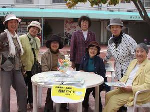 141013kanasugi03.jpg