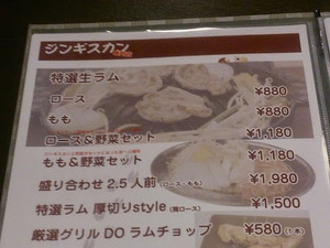 141017bishokuya5.jpg